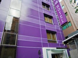 Saual Keh Hotel, Taipei