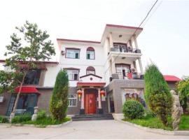 Duncun Gangdufu Villa, Xinzhou (Yuli yakınında)