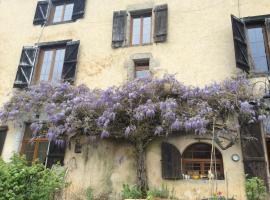 Le Palland, Moissannes (рядом с городом Le Chatenet-en-Dognon)