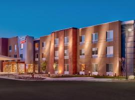 Fairfield Inn & Suites by Marriott Moab, Моав