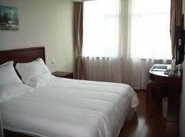 GreenTree Inn ZheJiang HangZhou XiaoShan Phoenix Mountain Dongsheng Road Express Hotel, Xiaoshan (Kanshan yakınında)