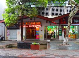 Pod Inn Hangzhou Xihu Nansongyu Road Branch, Hangzhou (Hangzhou Zhan yakınında)