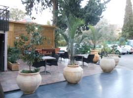 Casa Vital Boutique Hotel, Реховот (рядом с городом Kefar Aharon)
