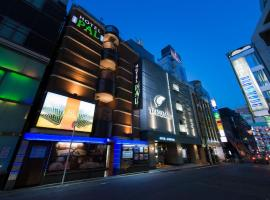 Hotel Moana Shinjuku (Adult Only)