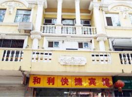 Langfang Heli Express Inn