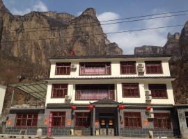 Yuanxiang Inn, Huguan (Shihemu yakınında)