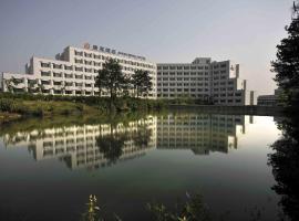 Xiangming Holiday Hotel, Huangshan (Liyangzhen yakınında)