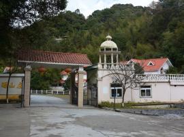 Taoyuan Mountain Village, Longmen (Zhengsheng yakınında)