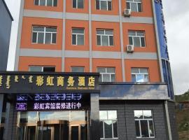 168 Business Hotel, Hexigten (Har Huxu yakınında)