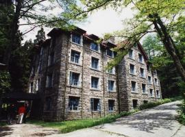 Lushan Celebrity Resort, Jiujiang (Lushan yakınında)
