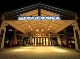 Cheeful Island Resort Hotel, Shisun (Lüewei yakınında)