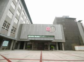 Dongpo Hotel, Changzhou (Xiaoxinqiao yakınında)