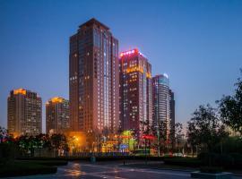 Zhongyou Garden Hotel, Zhengzhou (Yanzhuang yakınında)