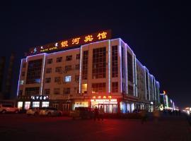 Yin He Hotel, Duolun (Erlongshan yakınında)