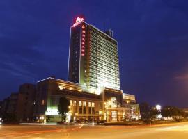Shaoxing Yiquan Hotel, Shaoxing (Dinggang yakınında)