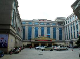 Xingtai Hotel, Jinjiang