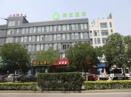 Hi Inn Beijing West Qingta Road, Pekin (Yuegezhuang yakınında)