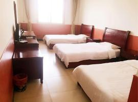 Lutong Inn, Sanhe (Maqifa yakınında)