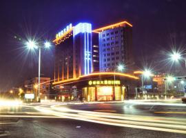 BY Hotel, Quzhou (Longyou yakınında)