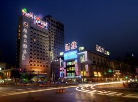 Zhebei Hotel, Huzhou (Miaoxi yakınında)