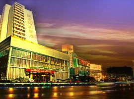Jiangyin Fasten Hotel, Jiangyin (Xiagang yakınında)