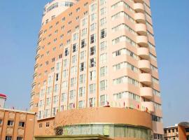 Hengbao Hotel, Longyan (Guantian yakınında)