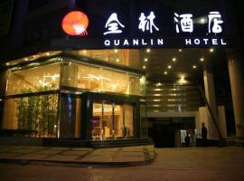 Quanlin Hotel Guizhou