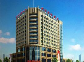 Xinxiang Linghai International Hotel, Xinxiang (Guandi yakınında)