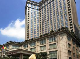 Huihua International Hotel