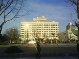 Yalu River Hotel, Dandong (Wulongbei yakınında)