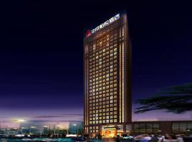 Shaoxing Zhongcheng Boyue Hotel, Shaoxing (Dinggang yakınında)