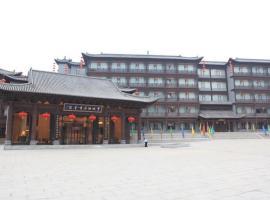 Xiangfu Grand Hotel, Yangcheng (Da'antou yakınında)