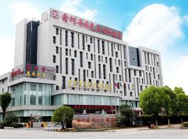 Xin'E Danyuan Guanggu International Hotel, Wuhan (Liufangling yakınında)