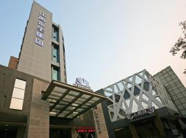 The Posh Hotel Yichun Branch, Yichun (Wentang yakınında)