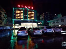 Nanxiong Zhuji Hotel, Nanxiong (Pingtian yakınında)