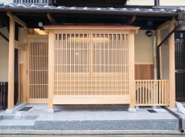 Kyomachiya Suite Rikyu