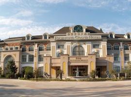 Richmond Grand Hotel, Weifang (Hanjiamiaozi yakınında)