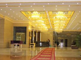 Pacific Yugang Zhizun Hotel, Xinjin (Shihemanzu yakınında)