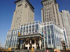 Huafu Wanguo Hotel, Chaoyang
