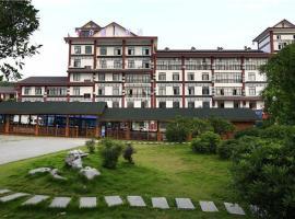 Huangguoshu Heyuan Hotel, Zhenning (Yutang yakınında)