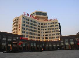 Fudu International Hotel, Xingcheng