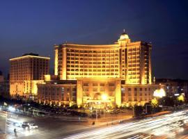 Hanjue Yangming Hotel, Wuhu (Wanli yakınında)