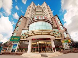 Wenshang Hotel, Ruian (Gaolou yakınında)