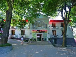 Feilaishi Hotel, Jiujiang (Lushan yakınında)
