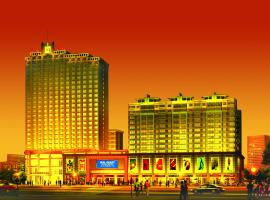 Tianyi Business Hotel, Chenzhou (Guiyang yakınında)