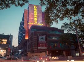 Chengde Chengyi Business Hotel, Chengde (Niuquanzigou yakınında)