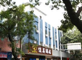 JIAMEI Hotel GuangZhou