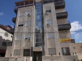 Aqarco View Apartments, Amman (Ţāb Kirā' yakınında)