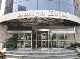 Amiga Hotel