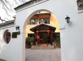 Putuo Mountain Hongfa Villa, Zhoushan (Putuoshan yakınında)